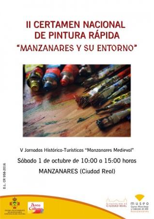 Cartel anunciador del Certamen Nacional de Pintura Rápida