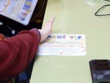 Los estudiantes han recibido un folleto informativo con la autorización paterna para solicitarlo