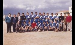 Plantilla del Manzanares CF en los años 70 (Foto publicada en la web del club)
