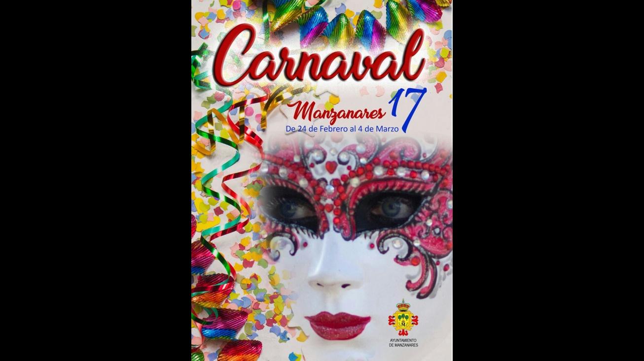Cartel anunciador del Carnaval 2017 de Manzanares